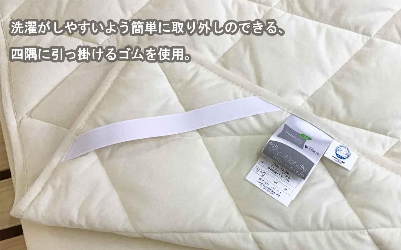 日本アトピーベビー敷パット-説明